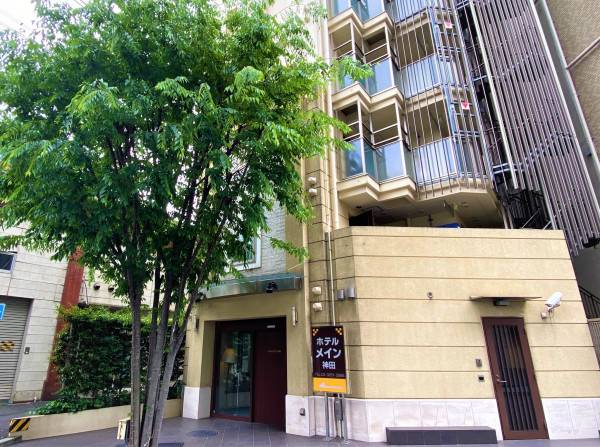 Hotel The OneFive Tokyo Kanda