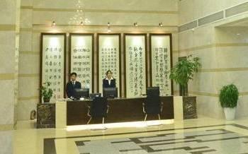 Hotel 湖州军悦大酒店