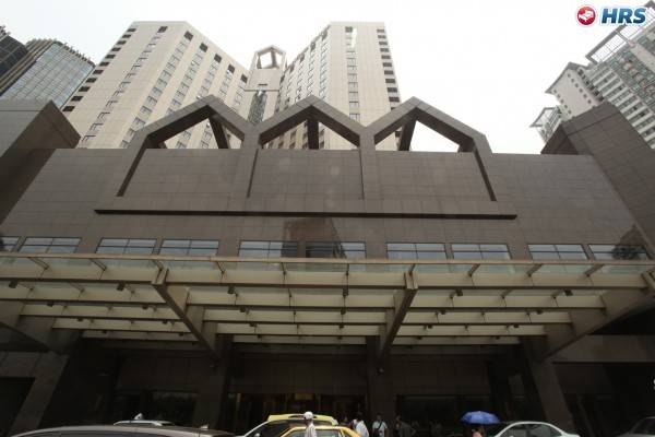 Hotel Jian Guo