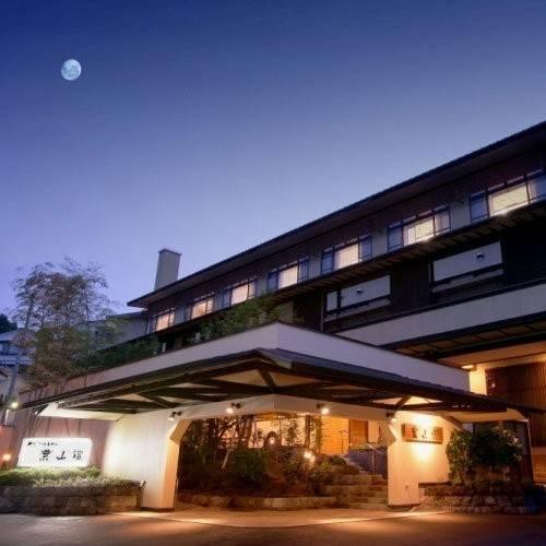 Hotel (RYOKAN) Kaminoyama Onsen Hayamakan