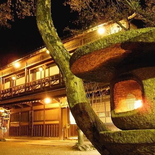 Hotel (RYOKAN) Iwaso