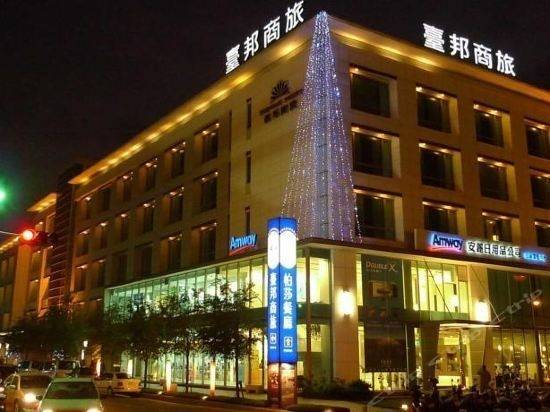 Hotel 台南台邦商旅