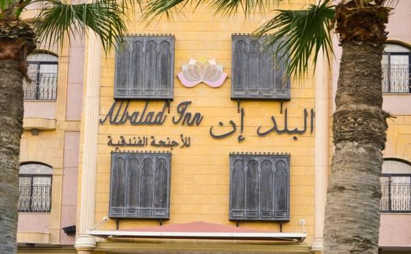 Al Balad Inn Corniche
