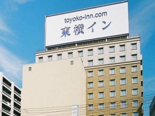 Toyoko Inn Hiroshima-eki Shinkansen-guchi