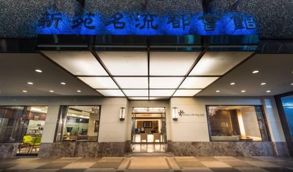 Shin Yuan Celeb Metro Hotel