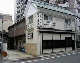 Hotel (RYOKAN) Morishige Ryokan