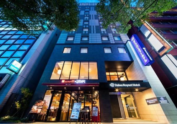 Daiwa Roynet Hotel Chiba-Ekimae