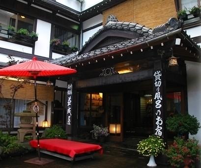 Hotel (RYOKAN) Kusatsu Onsen Ekinariya Ryokan