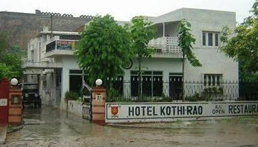 Hotel Yuvraj(Kothi Rao)