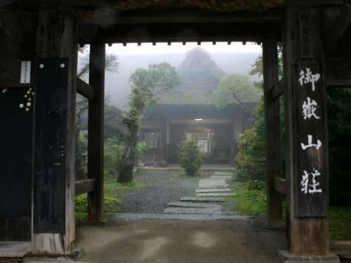 Hotel Mitakesanso