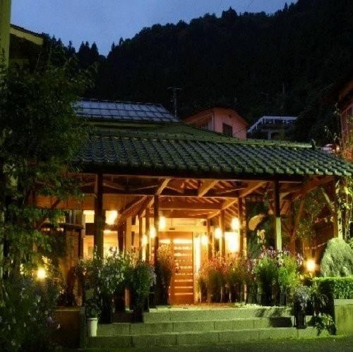 Hotel (RYOKAN) Tsutiu Onsen Yamaneya Ryokan