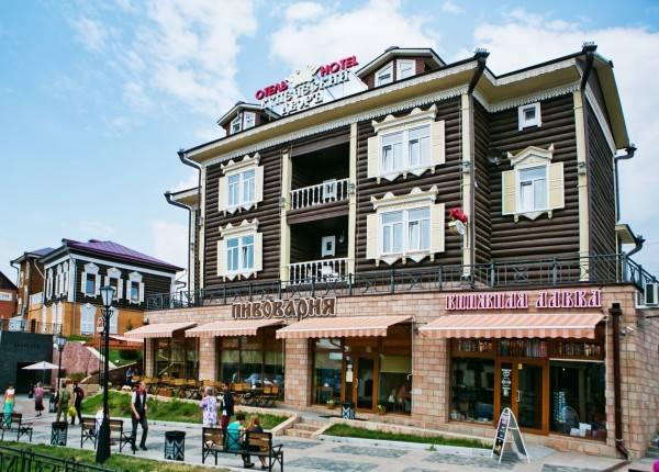 Hotel Kupecheskiy Dvor