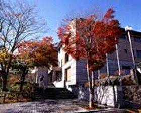 Hotel Nasukogengakuen Kitaku Shirakabaso