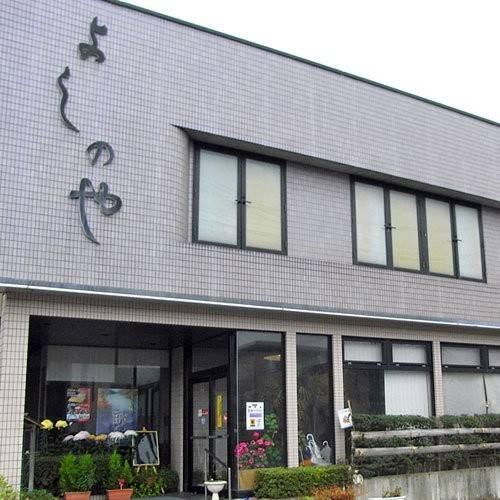 (RYOKAN) Kappo Ryokan Business Hotel Yoshinoya