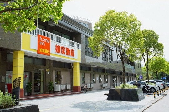 Hotel 如家-上海新国际博览中心民生路杨高中路地铁站店