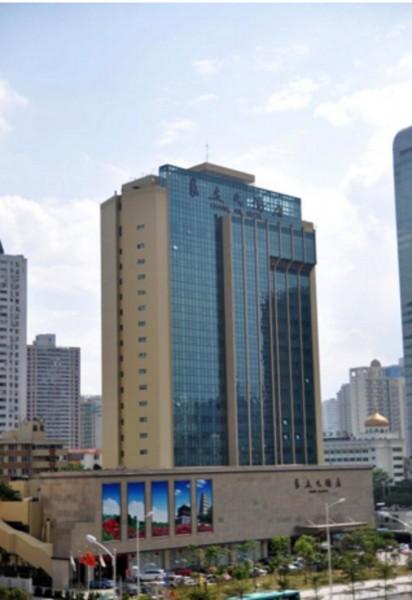 Hotel Chang An