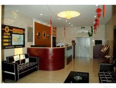 Hotel SUPER 8 TIANJIN JIN PING
