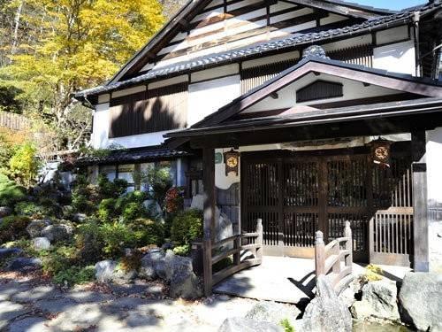 Hotel (RYOKAN) Saga Shiokan
