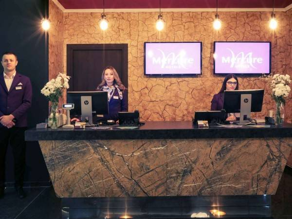 Hotel Mercure Tetovo