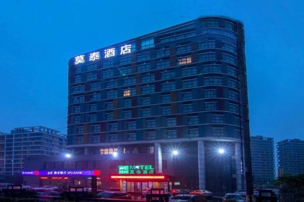Motel Kunshan Subway Station(Domestic Only)
