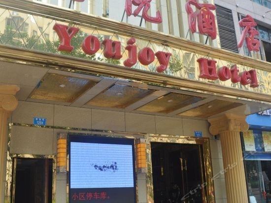 Youyue Hotel