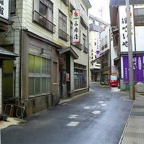 Hotel (RYOKAN) Hijiori Onsen Miharuya