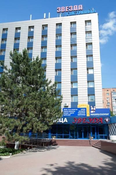 Hotel Zvezda Звезда