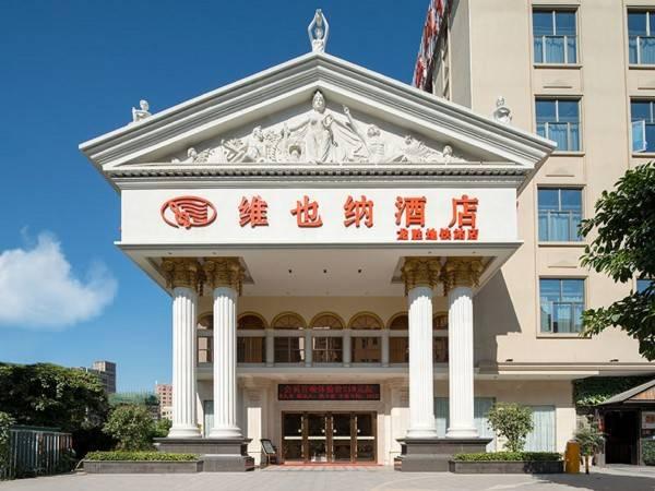 Hotel Vienna Shenzhen Longsheng Metro Station
