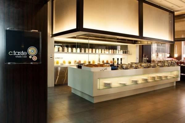 Hotel Centro Barsha by Rotana
