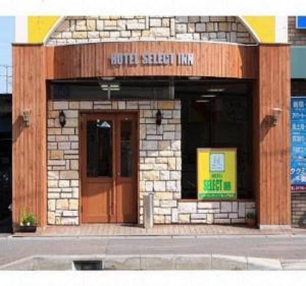Select Inn Honhachinohe Ekimae