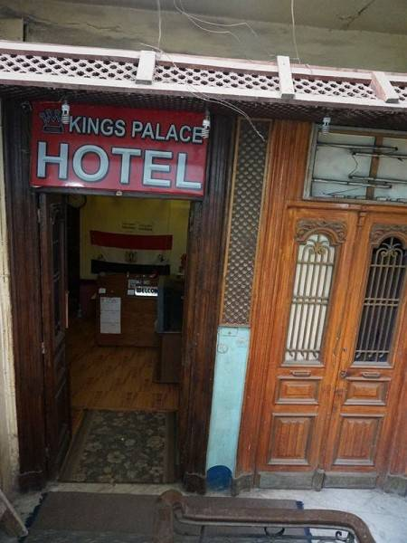 Hotel Kings Palace