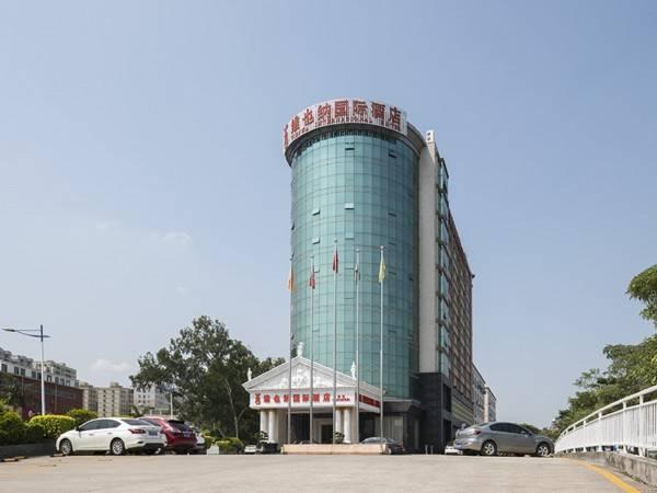 Hotel Vienna Shenzhen Guanlan Jiulongshan Guanyue