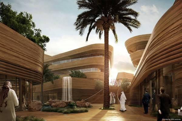 Hotel Riyadh Diplomatic Quarter - Marriott Executive Apartments