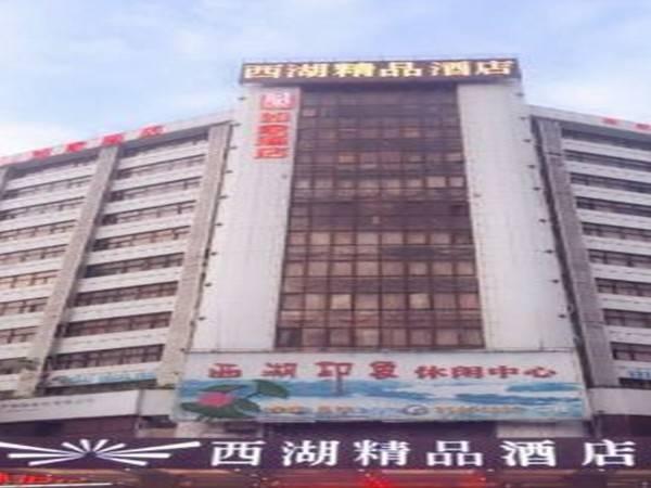 Xing Cheng Hotel Diwang Building