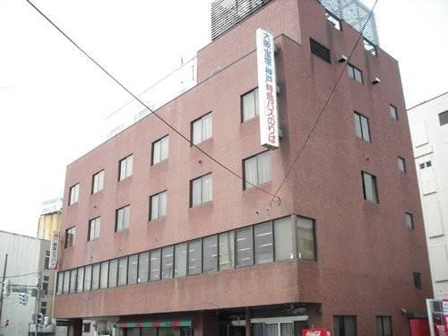 Business Inn Zentan