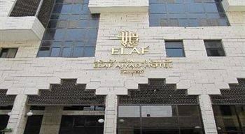Elaf Ajyad Hotel