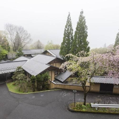 Hotel (RYOKAN) Tatsumiya Sanso Satonoyu