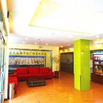 Home Inn Harbin Minhang Road Wanda Plaza