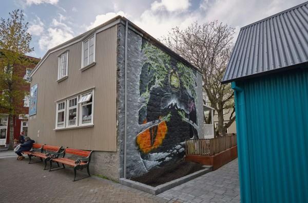 Hotel Canopy by Hilton Reykjavik City Centre
