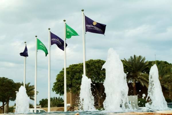 InterContinental Hotels AL JUBAIL