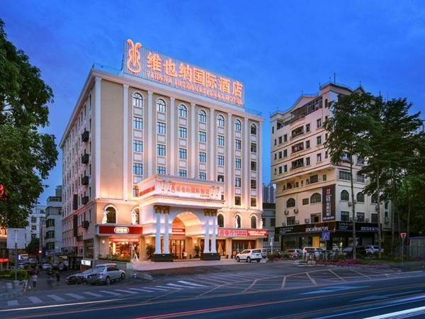 Hotel Vienna Shenzhen Longgang Dayun Center