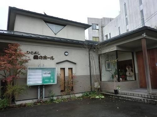 Hitoyoshi Morino Hall Lady's Inn