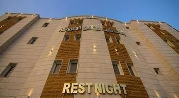 Rest Night Hotel Apartment - Al Morog
