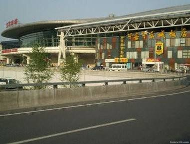Super8 Hotel Beijing South Railway Station North Square
