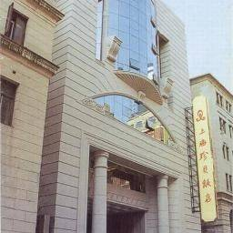 GOLD SHELL HOTEL SHANGHAI