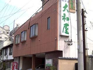 (RYOKAN) Business Hotel Yamatoya