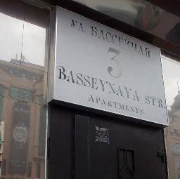 Hotel Apartments on Basseinaya