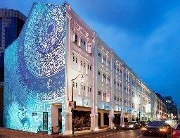 Porcelain Hotel Singapore