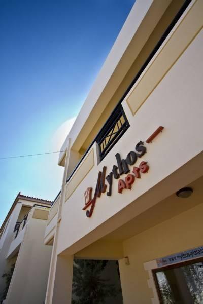 Hotel Mythos Platanias