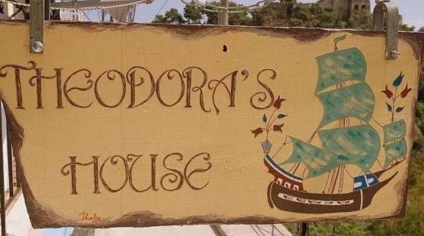 Hotel Theodora's House Overlooking Valtos